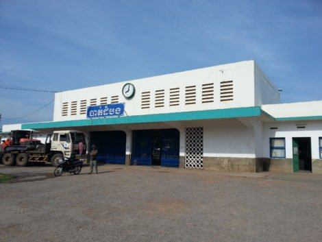 Front entrance to Battambang Railway Station