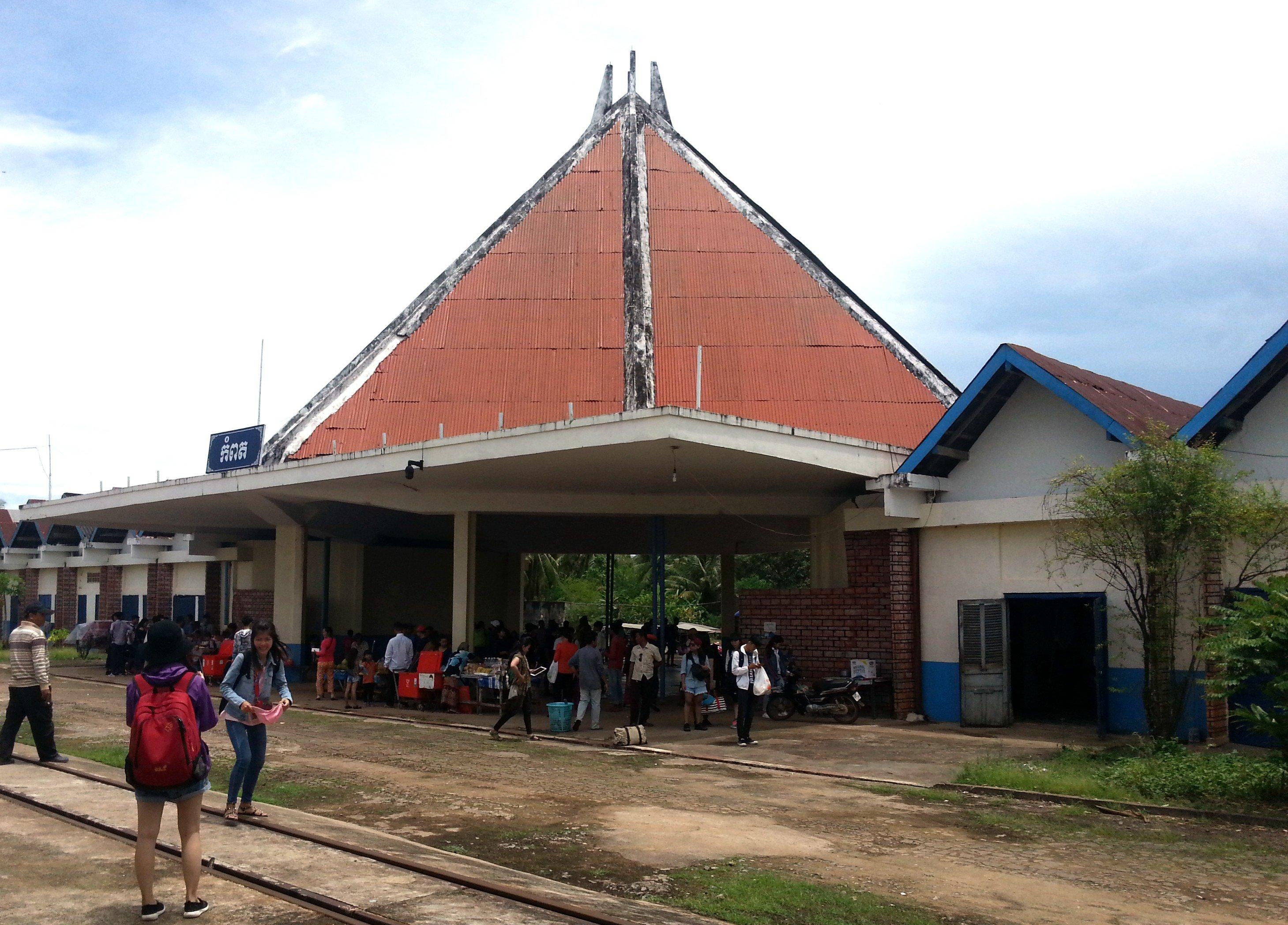 Kampot Railway Station