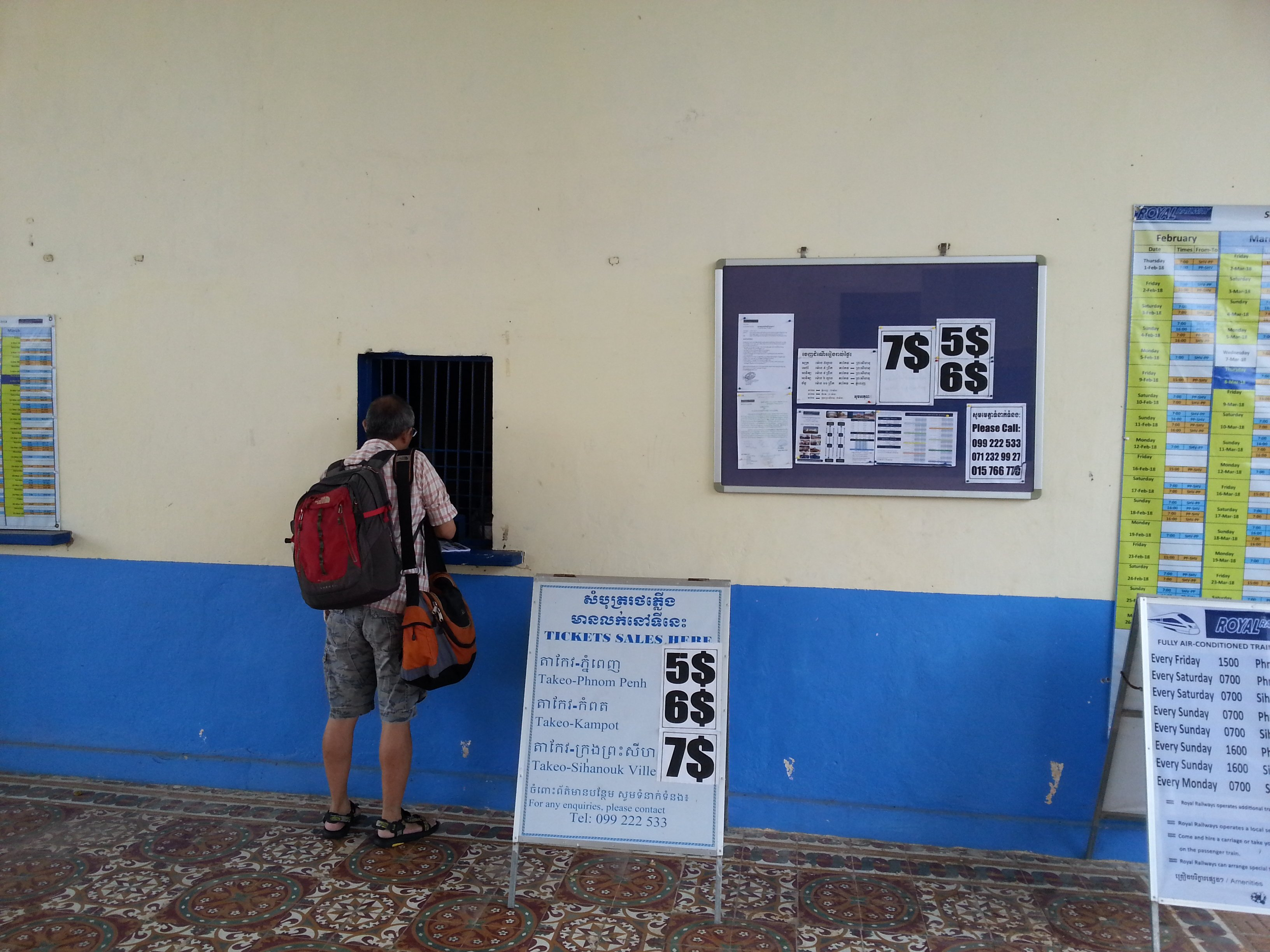 Ticket counters at Takeo Railway Station