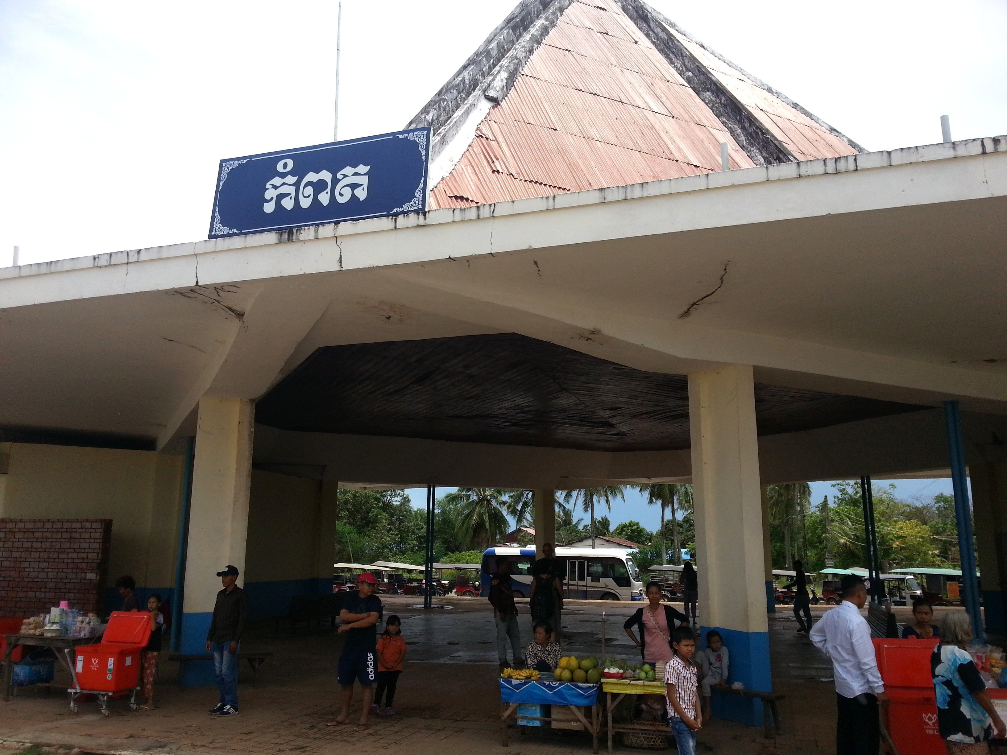 Vendors on the platform at Kampot Train Station