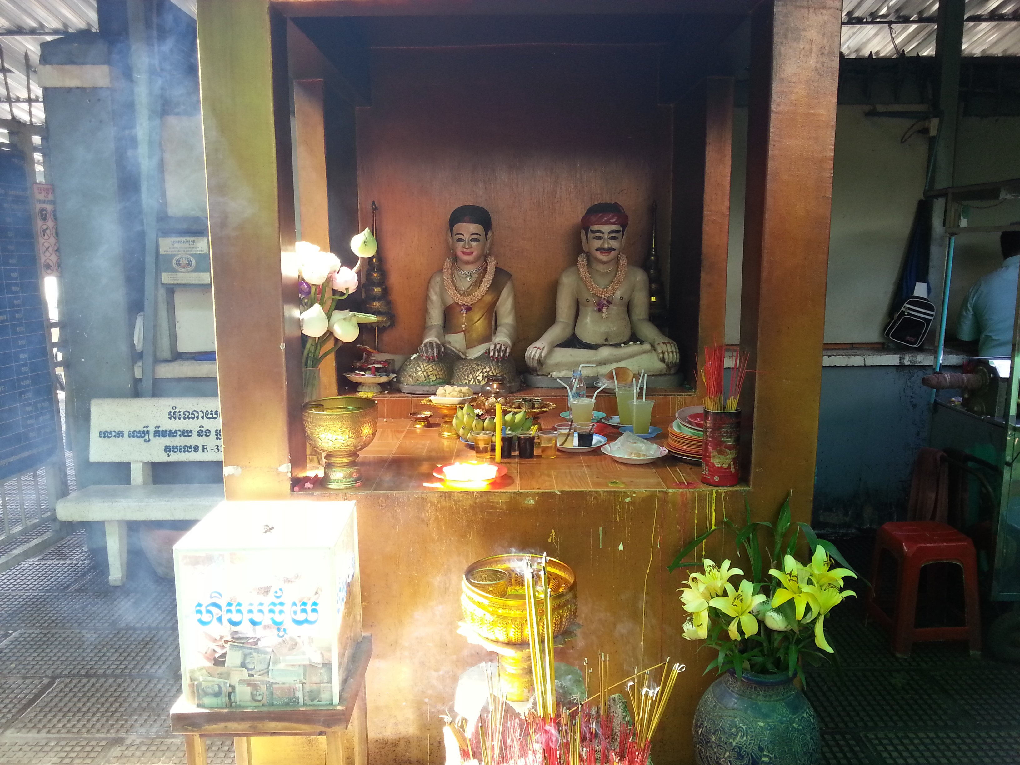 Phnom Penh Central Market has its own shrine