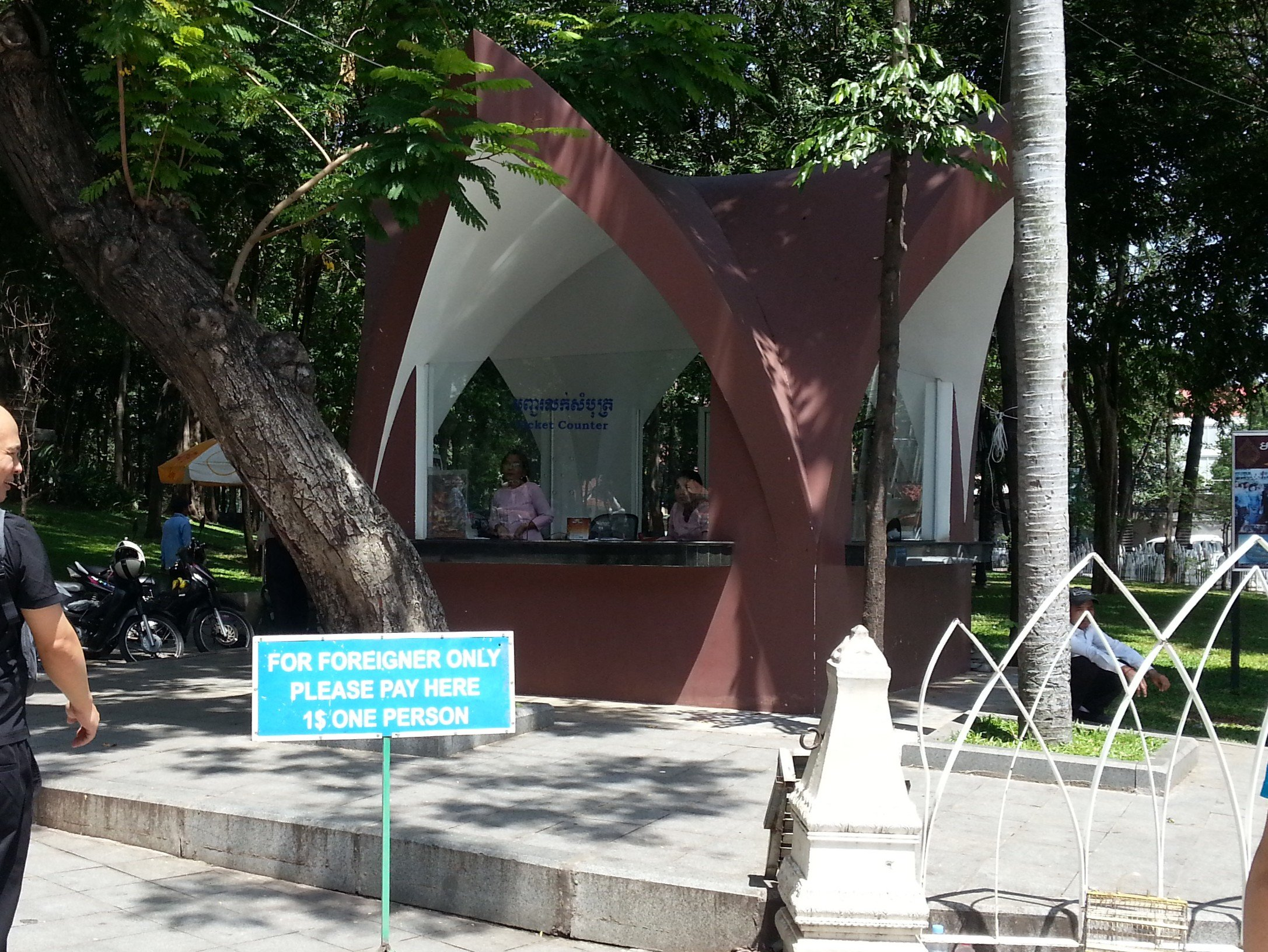 Ticket booth at Wat Phnom