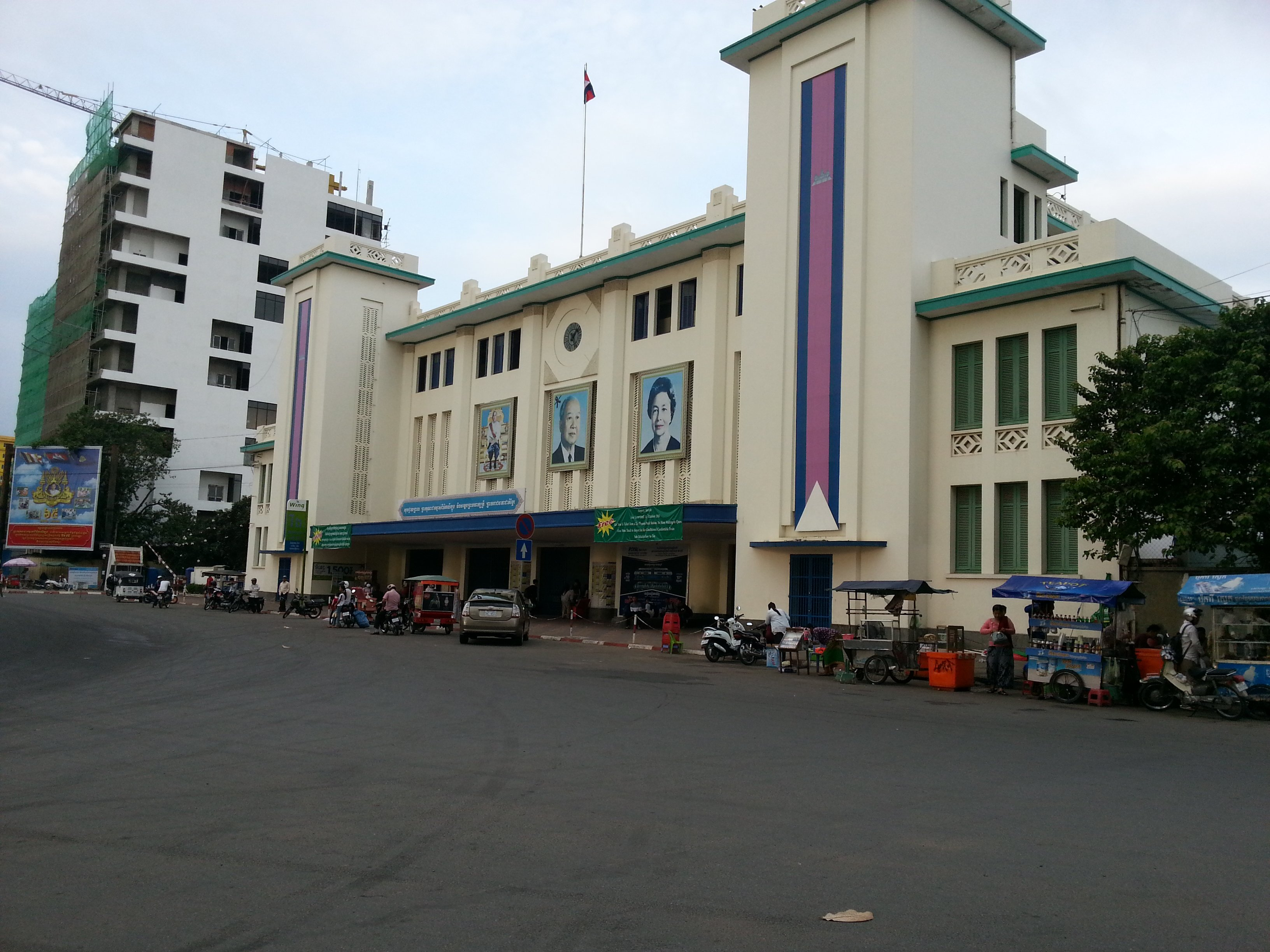 Phnom Penh Railway Station