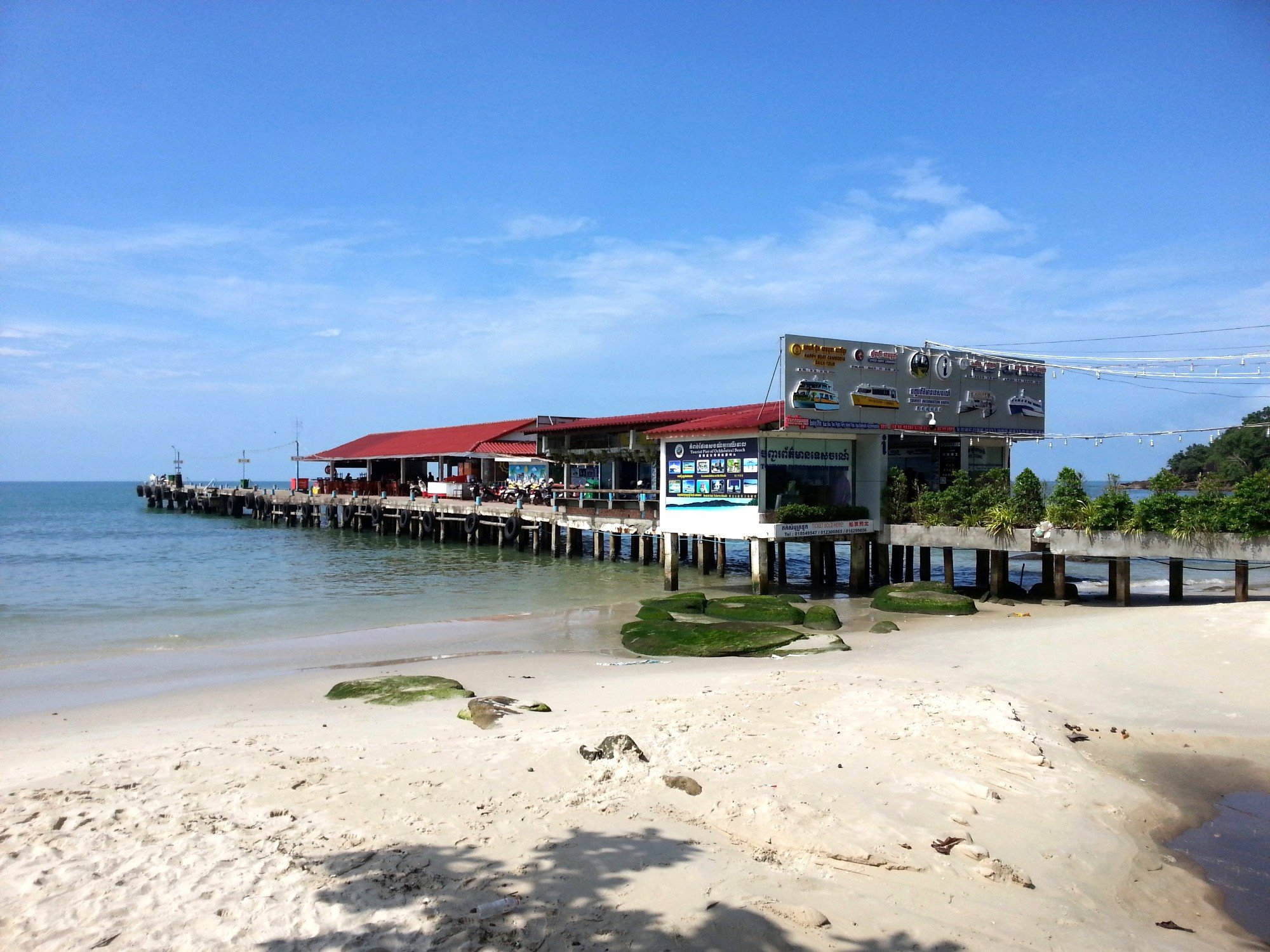 Ferry Pier in Sihanoukville